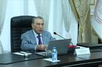 ANAS General Online Meeting Held