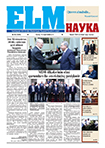 """Interesting articles published in the new issue of the """"Elm"""" newspaper"""