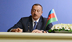 The order of the President of the Republic of Azerbaijan on the approval of the new composition of the National Commission of the Republic of Azerbaijan on the Educational, Scientific and Cultural Organization of the Islamic World (ICESCO)