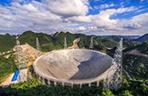 В Китае запустили самый большой в мире телескоп