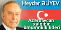 Left president banner first